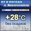 Погода в москве на завтра гидрометцентр москва
